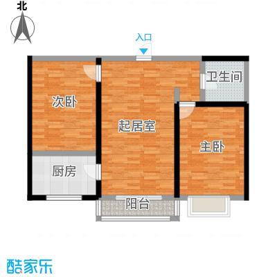 华清苑79.92㎡F户型2室1厅1卫