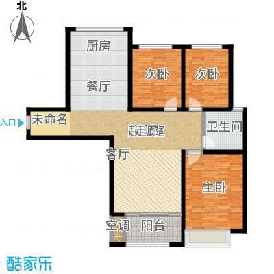 鲁商凤凰城118.00㎡C1户型 三室两厅一卫户型3室2厅1卫