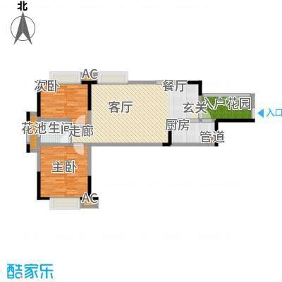 鑫天御景湾89.29㎡B1两房两厅一卫户型2室2厅1卫