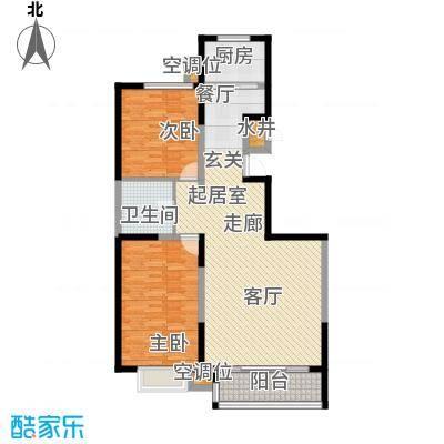 颐景阁112.43㎡C户型2室2厅1卫