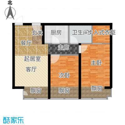 中信海港城86.00㎡海景公寓D户型二室二厅一卫户型2室2厅1卫