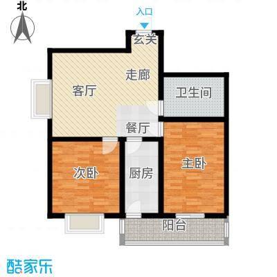 中铁绿洲一户型2室1厅1卫1厨