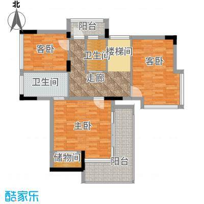 花都颐和山庄90.00㎡拼装复式二层户型3室2卫