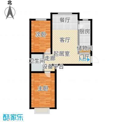 碧水蓝山83.50㎡碧水蓝山83.50㎡2室1厅1卫户型2室1厅1卫