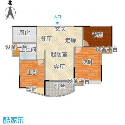 中央花园116.00㎡三房两厅一卫-116平方米-46套户型