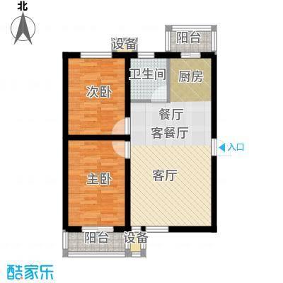 滨海未来城77.34㎡a户型2室2厅1卫