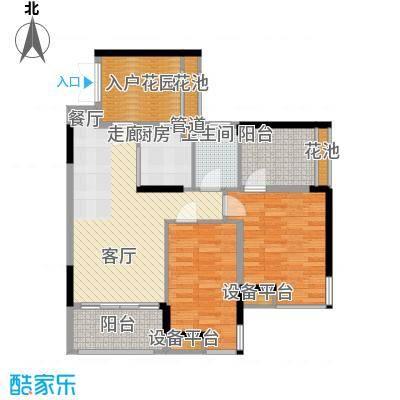 招商澜园户型图11、12、13栋B单元 C户型D户型二房一厅一卫(1/3张)