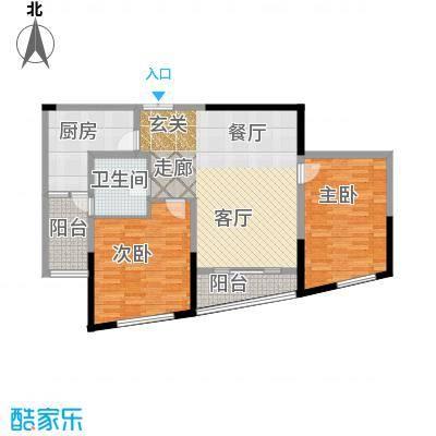 道生中心98.00㎡道生中心户型图南塔2户型(1/3张)户型2室2厅1卫