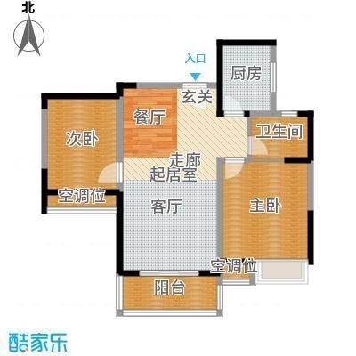 御城88.00㎡32、33号楼B户型2室2厅1卫