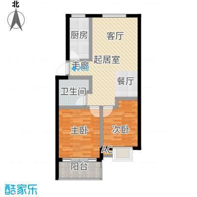 美震中环时代2室2厅1卫户型