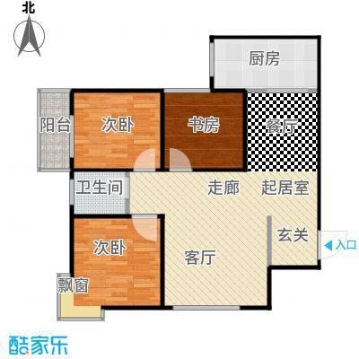 欧罗巴小镇91.84㎡B-1、8#楼B户型3室2厅1卫