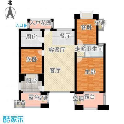 新宇拉菲公馆114.00㎡B4户型3室2厅1卫