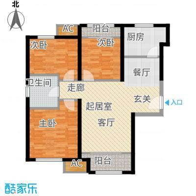 金侨公园壹号93.00㎡C户型大城情怀户型3室2厅-T