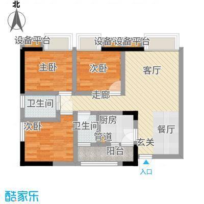 东津名座皇室01、11户型3室1厅2卫1厨