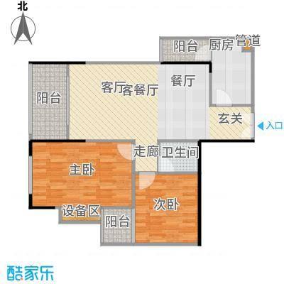 宸琪天和苑户型2室1厅1卫1厨