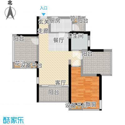 招商澜园户型图11、12、13栋A单元 C户型D户型 两厅一房一卫(1/4张)