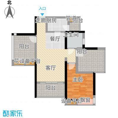 招商澜园户型图两厅一房一卫(2/4张)