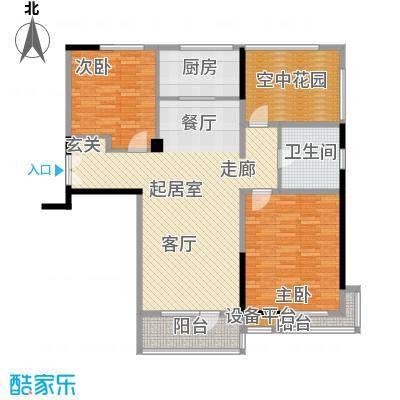 凯纳华侨城112.95㎡6号楼两房两厅一卫约112.95平户型2室2厅1卫