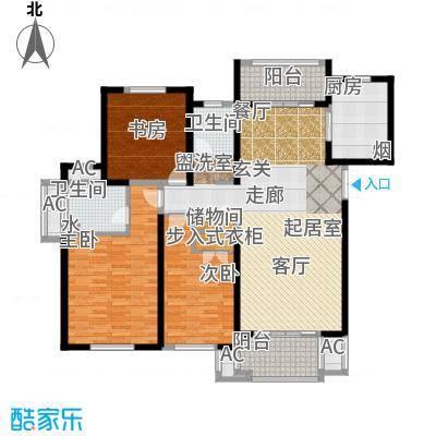东方米兰国际城144.82㎡三室两厅两卫7#8#11#楼A户型3室2厅2卫