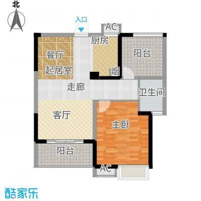 河海新邦86.00㎡城果户型D(1+1)房两厅一卫86平米户型2室2厅1卫