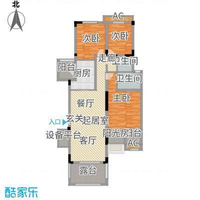 金科天湖小镇125.00㎡39号楼C户型 三室两厅两卫 赠送面积11平米户型3室2厅2卫