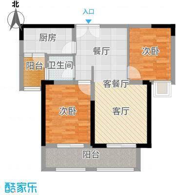 金融街融景城尚峰组团C2户型2室1厅1卫1厨