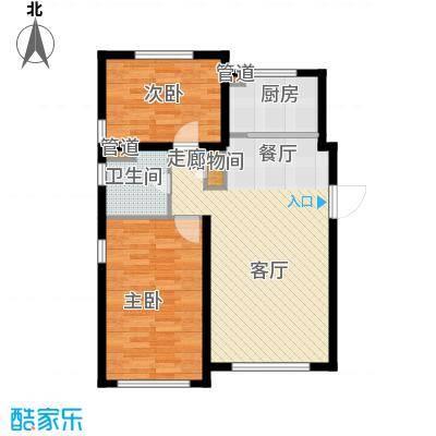 青橙部落青橙部落户型图两室一厅(2/5张)户型10室