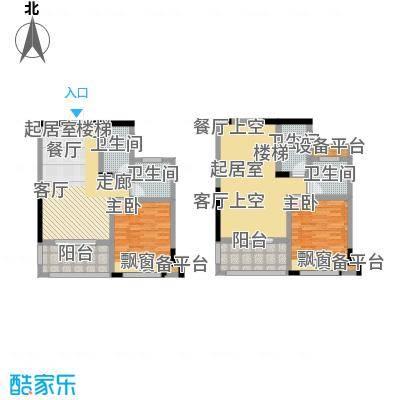 学府馨苑114.16㎡D2户型3室2厅2卫