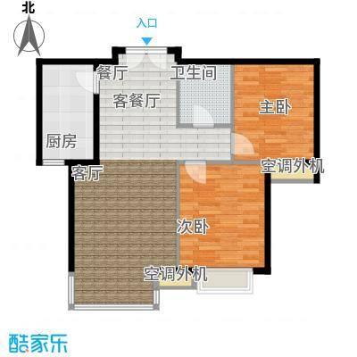天津湾海景雅苑92.83㎡B6 2室2厅1卫户型