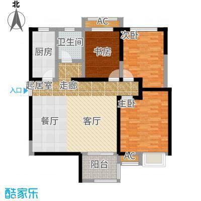 太奥广场99.85㎡项目住宅户型A3户型3室2厅1卫