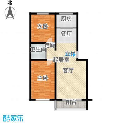 聚龙湾99.01㎡A2户型2室2厅1卫