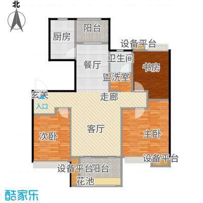 东投阳光城105.92㎡21#18#BG户型3室2厅1卫