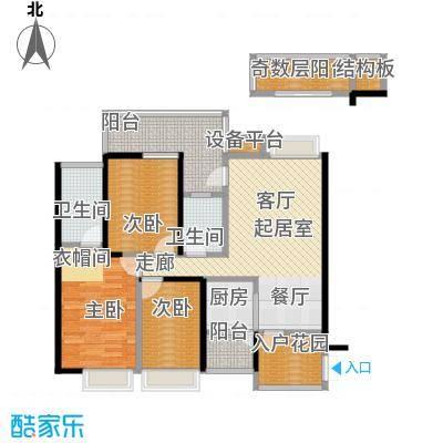 世纪新城1栋01号房A1户型3室2卫1厨