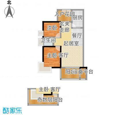 世纪新城1B栋1C栋03、04号房D户型2室1卫1厨