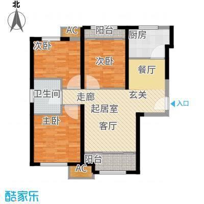 金侨公园壹号94.00㎡E户型恋景倾城户型3室2厅-T