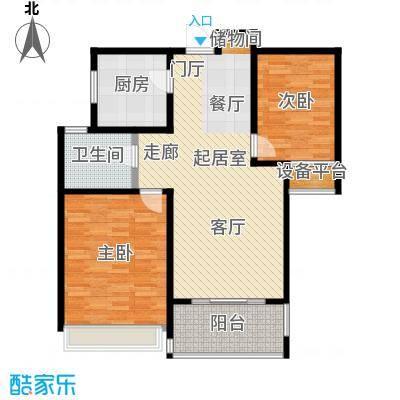 泰盈八千里90.96㎡H户型两房两厅一卫90.96户型2室2厅1卫