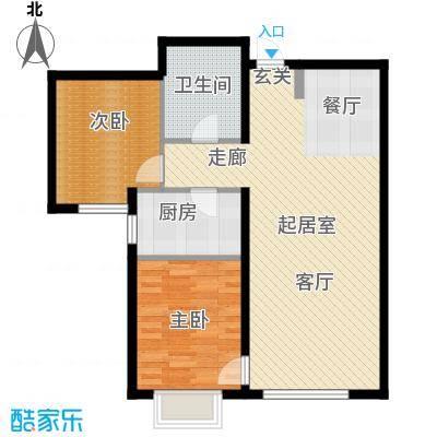 融域13494.00㎡H4 H5户型2室2厅1卫