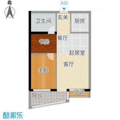 中意宝第68.00㎡二房二厅一卫-68.18平方米户型