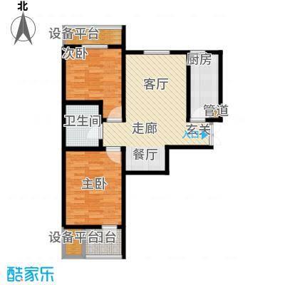 五矿旷世新城90.76㎡A1户型 二室二厅一卫户型2室2厅1卫