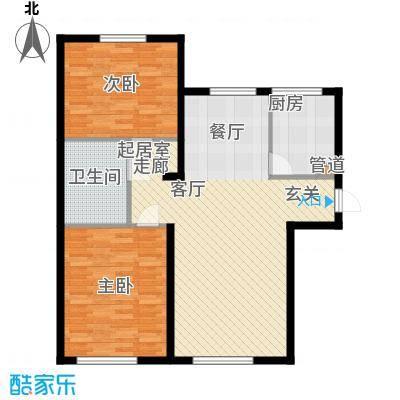 中海锦绣城户型图(11/14张)