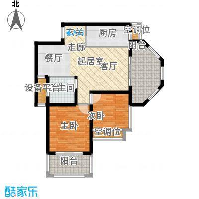 银河湾第1城96.10㎡二期A户型2室2厅1卫户型2室2厅1卫
