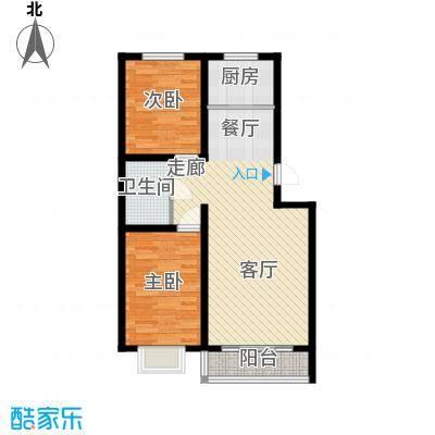 左岸阳光87.59㎡左岸阳光户型图两室两厅一卫(2/4张)户型10室