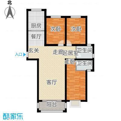 溪峰尚居113.00㎡I1户型3室2厅2卫