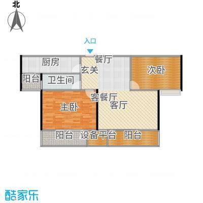 阳光福地97.73㎡二房二厅一卫-97.73平方米-17套。户型