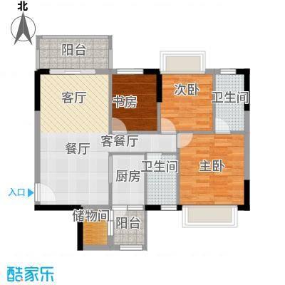 锦绣御景国际74.00㎡04单位户型3室1厅2卫1厨