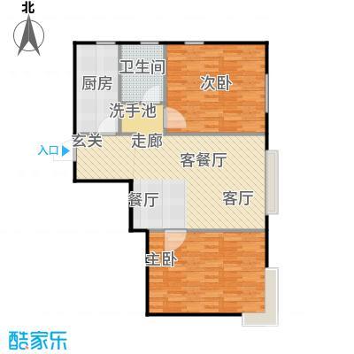 融侨观邸86.00㎡二室二厅一卫户型2室2厅1卫