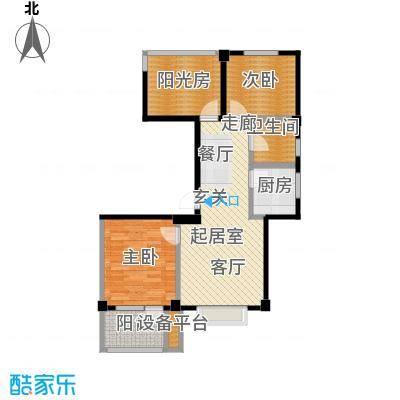 庭林熙谷庭林熙谷户型图H户型2室2厅1卫(1/1张)户型10室