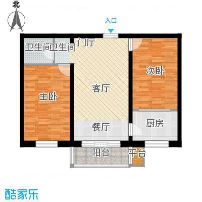 民和文苑民和文苑户型10室