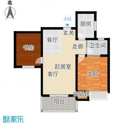 御城88.00㎡29号、30号楼B户型 两房两厅一卫户型2室2厅1卫