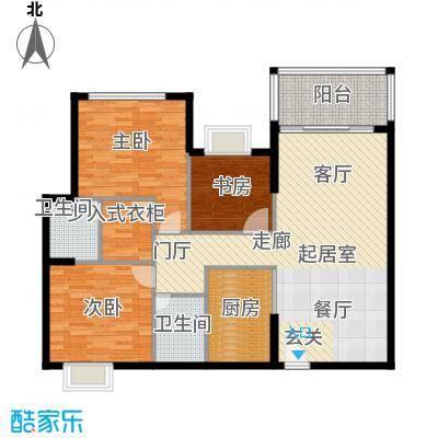 汇景豪庭114.98㎡户型3室2卫1厨